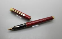 Sheaffer Targa Red Ronce