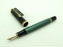 Pelikan Souverän M600 Verde Rayado